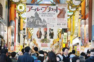 中野サンモール商店街空中ギャラリー